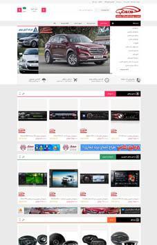 khodrotop.com