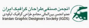 Irania_graphic_designer_comunity