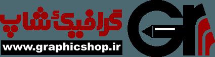 Graphicshop Logo New