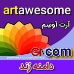 artawesome-com-graphicshop-ir