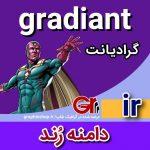gradiant-ir-graphicshop Ir