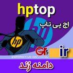 hptop-ir-graphicshop-ir