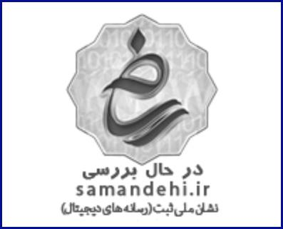 samandehi-ir-2_graphicshop-ir