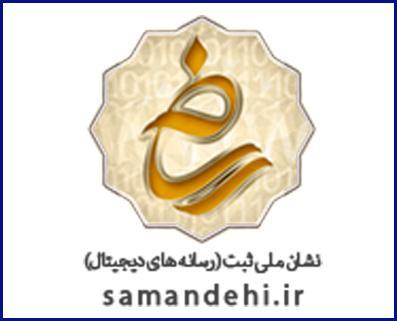 samandehi-ir_graphicshop-ir