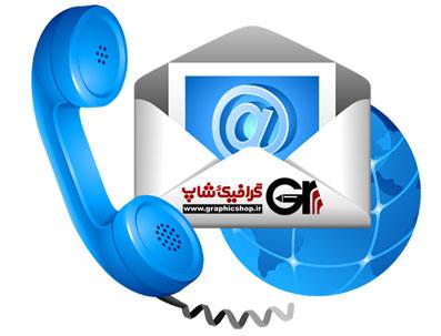 contact us graphicshop ir - تماس با ما