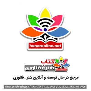 www-graphicshop-ir-Logo-Design-027