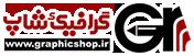 graphicshop-Logo-new-smal
