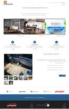 graphicshop_web_design_sample_007